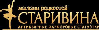 Магазин редкостей Старивина в Краснодаре